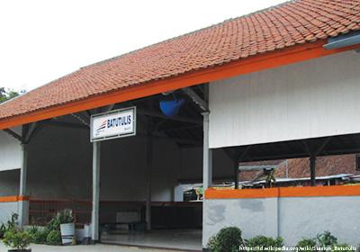 stasiunBatutulis