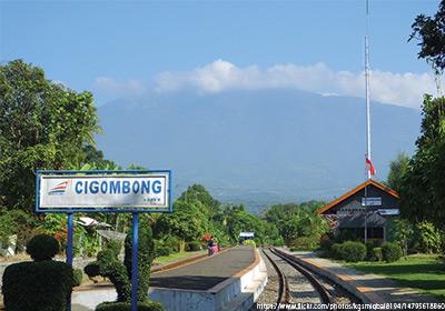 stasiunCigombong
